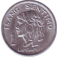 Монета 1 сентимо. 1969 год, Филиппины.