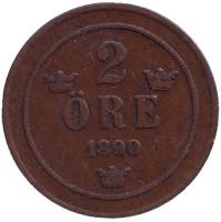 Монета 2 эре. 1890 год, Швеция.