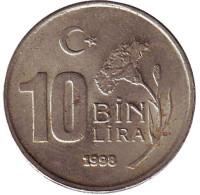 Монета 10000 лир. 1998 год, Турция.