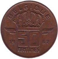 50 сантимов. 1967 год, Бельгия. (Belgique)