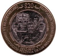 100 лет конституции Мексики. Монета 20 песо. 2017 год, Мексика.