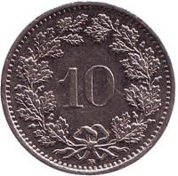 Монета 10 раппенов. 2003 год, Швейцария.