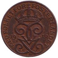 """Монета 1 эре. 1916 год, Швеция. (длинный хвостик у """"6"""")."""