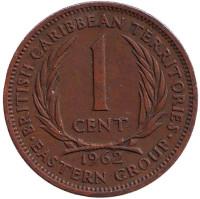 Монета 1 цент. 1962 год, Восточно-Карибские государства.