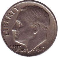 Рузвельт. Монета 10 центов. 1977 (P) год, США.