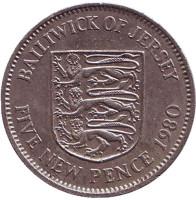 Герб Джерси. Монета 5 новых пенсов. 1980 год, Джерси. Из обращения.