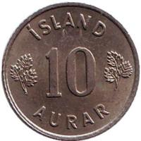 Монета 10 аураров. 1953 год, Исландия.