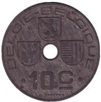 10 сантимов. 1946 год, Бельгия.