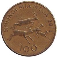 Импалы. Монета 100 шиллингов. 2012 год, Танзания.