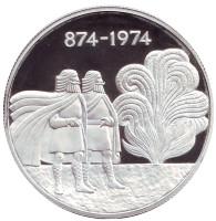 1100 лет первым поселенцам. Монета 1000 крон. 1974 год, Исландия. (Пруф)