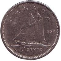 Парусник. Монета 10 центов. 1969 год, Канада.