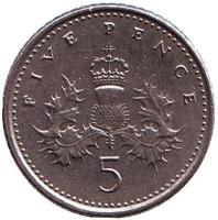 Монета 5 пенсов. 2001 год, Великобритания.