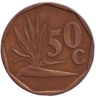Стрелитция. Монета 50 центов. 1995 год, ЮАР.