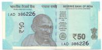 Махатма Ганди. Банкнота 50 рупий. 2017 год, Индия. Тип 2.