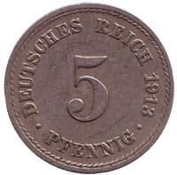 Монета 5 пфеннигов. 1913 год (А), Германская империя.