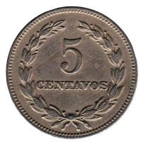 Монета 5 сентаво. 1963 год, Сальвадор.
