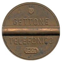 Телефонный жетон. 7501. Италия. 1975 год. (Отметка: ESM)