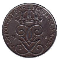 Монета 5 эре. 1918 год, Швеция. (Железо)