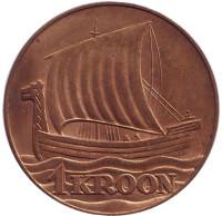 Корабль викингов. Монета 1 крона. 1990 год, Эстония. Редкая!