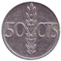 Монета 50 сантимов. 1966 год, Испания. (68 внутри звезды)