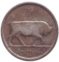 Бык. Монета 1 шиллинг. 1930 год, Ирландия.