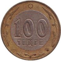 Монета 100 тенге, 2002 год, Казахстан. (из обращения)