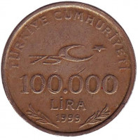 Монета 100000 лир. 1999 год, Турция.