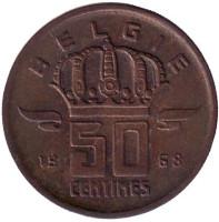 50 сантимов. 1968 год, Бельгия. (Belgie)
