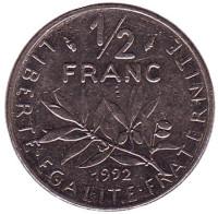 Монета 1/2 франка. 1992 год, Франция.