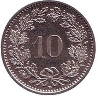 Монета 10 раппенов. 2008 год, Швейцария.