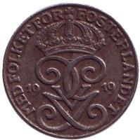 Монета 1 эре. 1919 год, Швеция. (Железо).