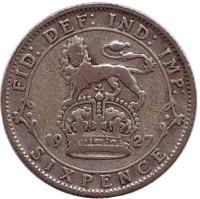 Монета 6 пенсов. 1927 год, Великобритания.