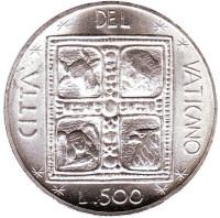 Евангелие. Монета 500 лир. 1977 год, Ватикан.