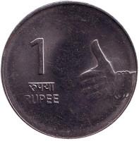 Монета 1 рупия. 2008 год, Индия. (Без отметки монетного двора)