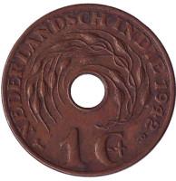 Монета 1 цент. 1942 год, Нидерландская Индия.