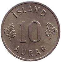 Монета 10 аураров. 1959 год, Исландия.