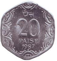 "Монета 20 пайсов. 1987 год, Индия. (""*"" - Хайдарабад). UNC."