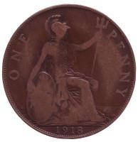 Монета 1 пенни. 1918 год, Великобритания. (Без отметки монетного двора)