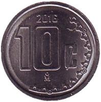 Монета 10 сентаво. 2016 год, Мексика.