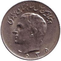 50 лет династии Пехлеви. Монета 10 риалов. 1976 год, Иран.