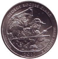Национальный исторический парк имени Джорджа Роджерса Кларка. Монета 25 центов (P). 2017 год, США.