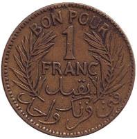 Монета 1 франк. 1921 год, Тунис.