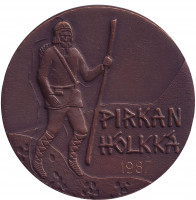 Pirkan Hollkka. Памятная медаль, 1987 год, Финляндия.