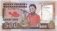 Банкнота 500 франков (ариари). 1988-1993 гг., Мадагаскар.