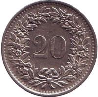 Монета 20 раппенов. 1970 год, Швейцария.