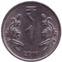 """Монета 1 рупия. 2011 год, Индия. (""""°"""" - Ноида)"""