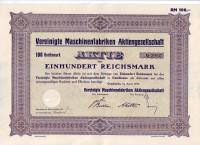 Акционерное общество машиностроения. Акция 100 рейхсмарок. Гумбиннен, 1937 год, Третий рейх.