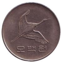 Маньчжурский журавль. Монета 500 вон. 1991 год, Южная Корея.