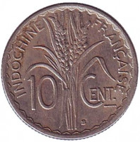 Монета 10 центов. 1941 год, Французский Индокитай. (Немагнитная)