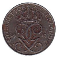 Монета 5 эре. 1919 год, Швеция. (Железо)